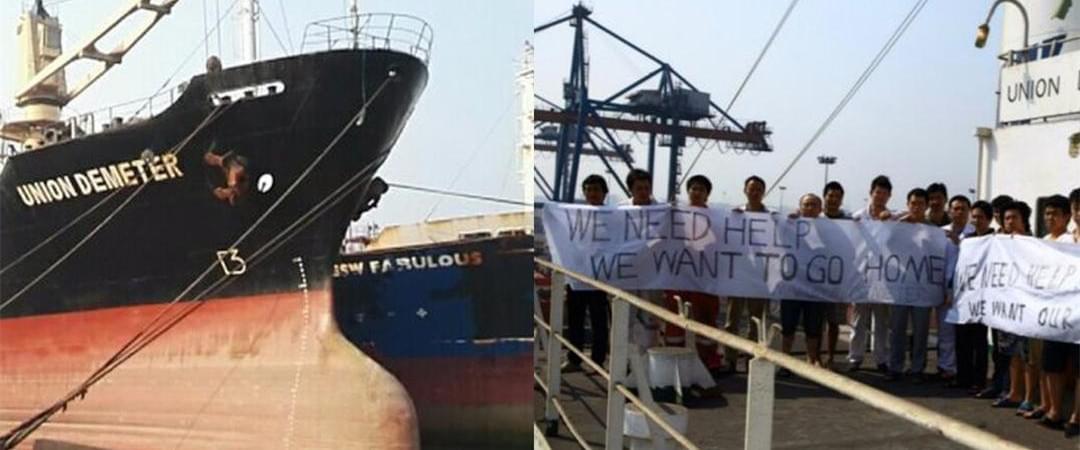 江苏一货轮在印度被扣押 23名船员被困