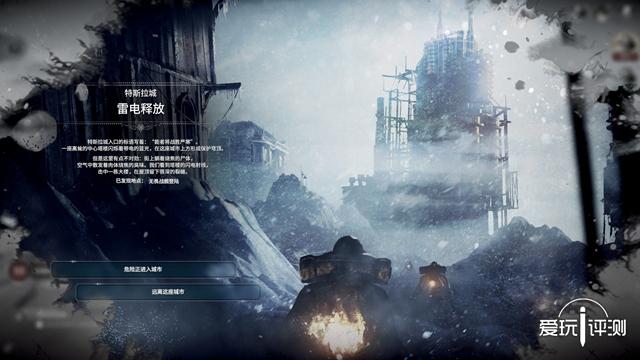 《冰汽时代》——凛冬已至,这是蒸汽时代最后的希望