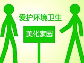 """""""党员义工""""走前列  —新绛农村环境集中整治小记"""