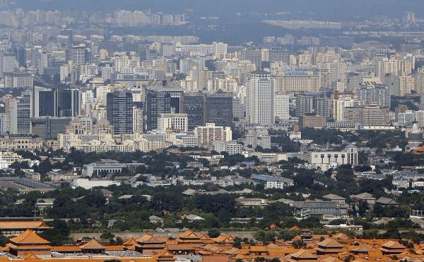 北京已经没有房贷优惠利率折扣