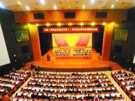 东莞政协委员大会发言 直面问题建言献策