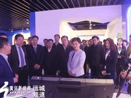 运城科技大市场正式运营 一月申报专利56件