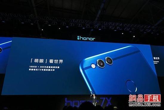 荣耀畅玩7X发布:1299元起售/全面屏后置双摄