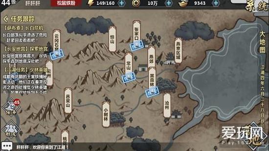 """江湖X汉家江湖:满足你对于""""武侠""""的幻想"""