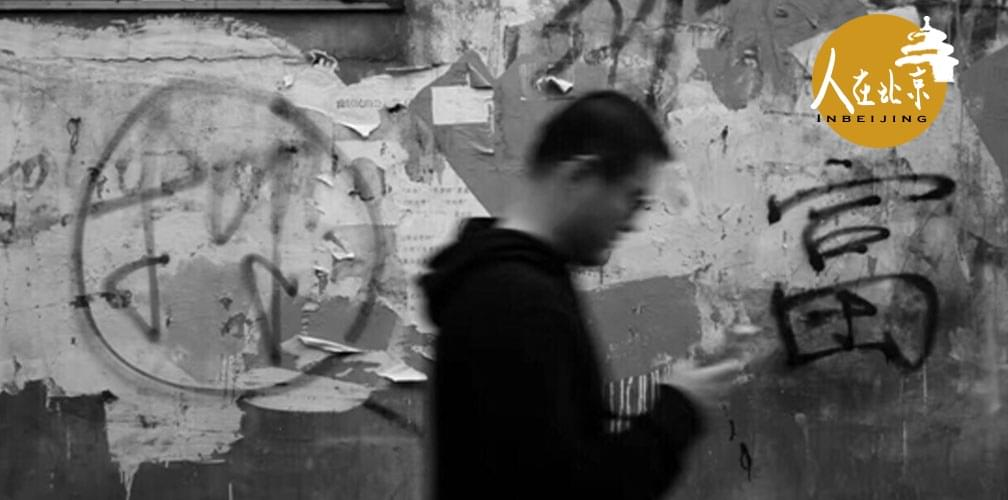 潜伏城中村、穿梭胡同巷 纪实摄影师究竟在拍什么?