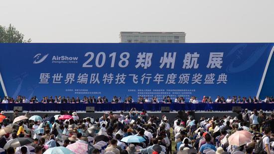 2018郑州航展在上街机场隆重开幕