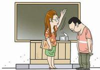 小学教师在作业群中辱骂家长 辩称曾受刺激