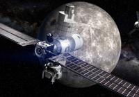 """NASA想建绕月空间站""""深太空通道"""",为登火星做"""