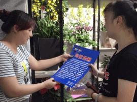 漳州芗城区东铺头街道:呼吁市民禁放孔明灯