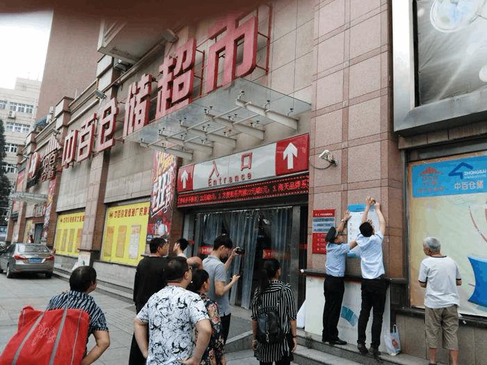 """荆州法院曝光典型""""老赖""""176名 让""""老赖""""无处安身"""