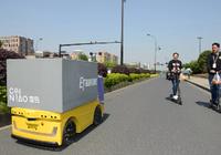 菜鸟公开物流无人车路测实录影像,年内将商用量