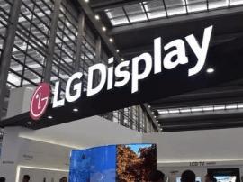 韩媒:韩国将开会讨论LG Display在华投资计划