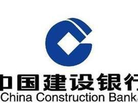 """建设银行发挥金融服务优势 积极支持""""一带一路""""建设"""