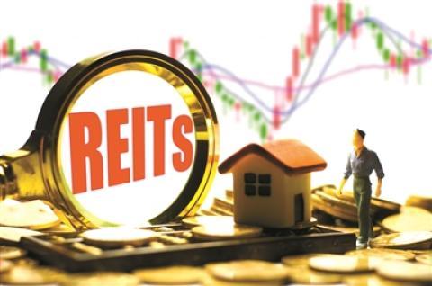 碧桂园100亿元租赁住房REITs获批 创同类规模纪录