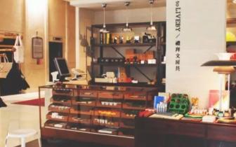 扫货好去处:台北超有质感的文具店
