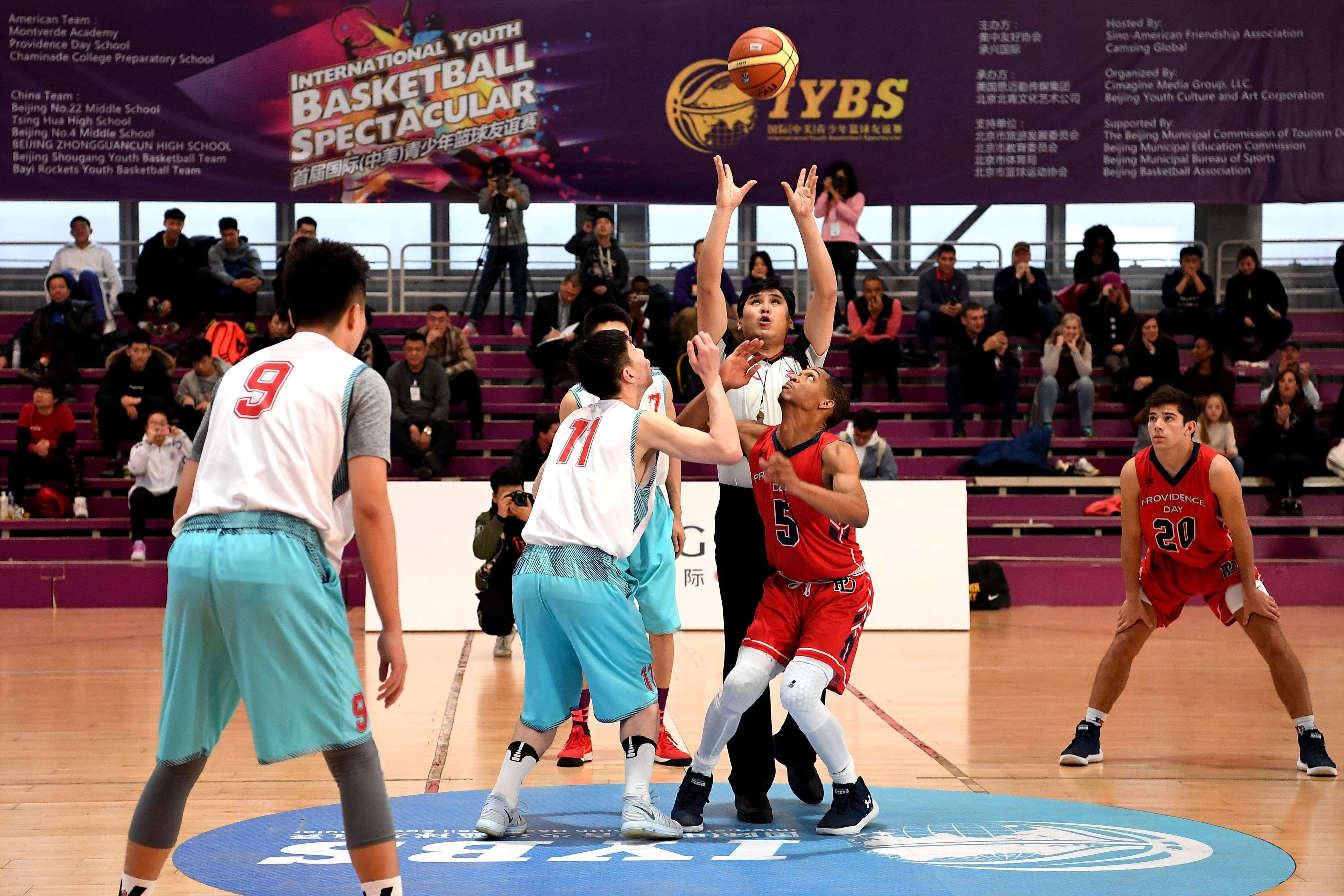 首届国际(中美)青少年篮球友谊赛圆满落幕