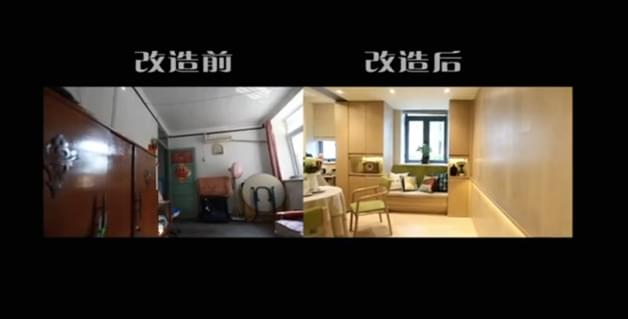 《梦想改造家》精确到毫米的颠覆性老屋改造