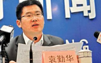 綦江书记袁勤华:不断开创全区改革工作新局面