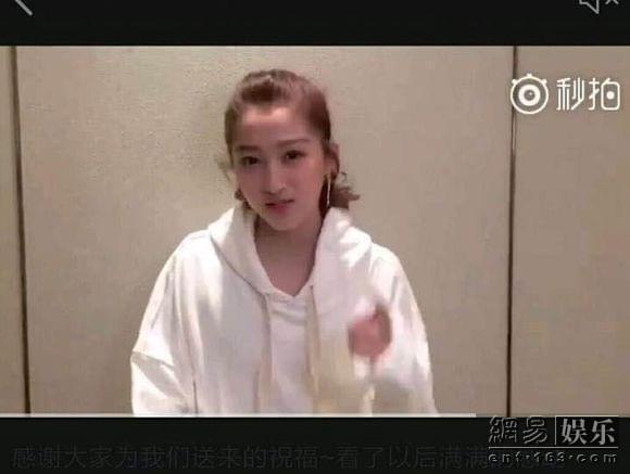 鹿晗公开恋情后发声