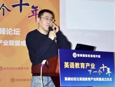北京京师普教文化传媒有限公司总经理 徐海生