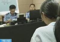 女子带无标识充电宝上飞机大闹机场:面临拘留