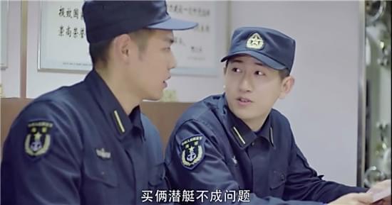 《深海利剑》惊现海军王思聪 韩宇辰曝痞帅写真