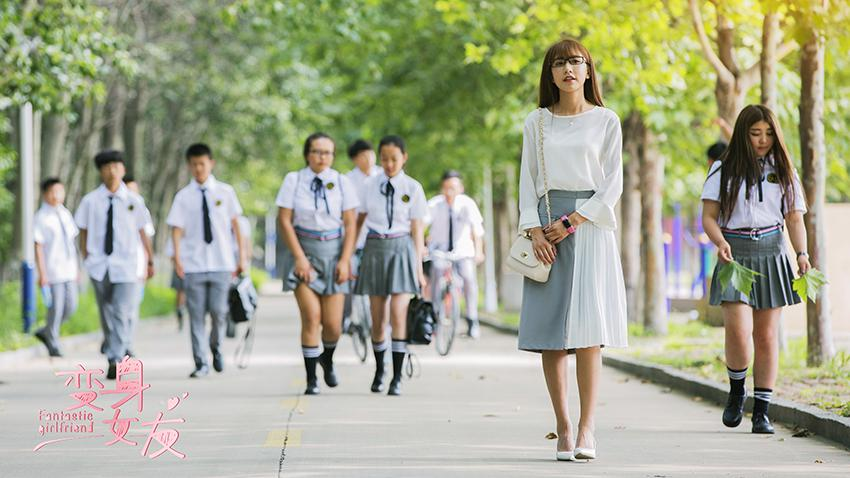 《变身女友》开播 多重人格女教师沦陷多角爱情