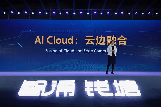 海康威视推AI Cloud平台:让AI资源可调度 使数据受控