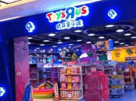 新华社评反斗城破产:折射互联网对传统零售业冲击