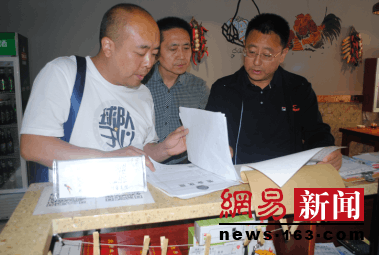 平陆市场监管局局长贺存峰带队督改环保问题
