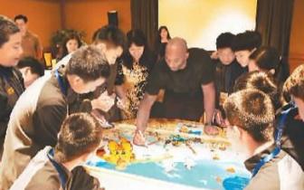 慈善基金推动中美青少年交流 科比出席活动