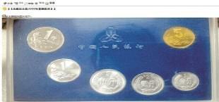 1角硬币现在价值千元?