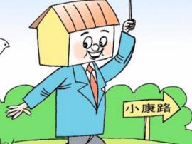卢氏县620户易地搬迁贫困群众排队选房