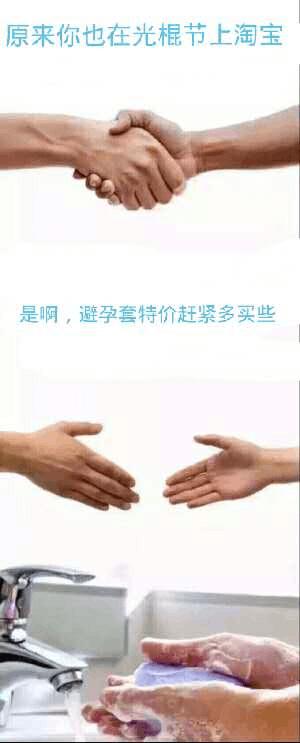一个手指一个?