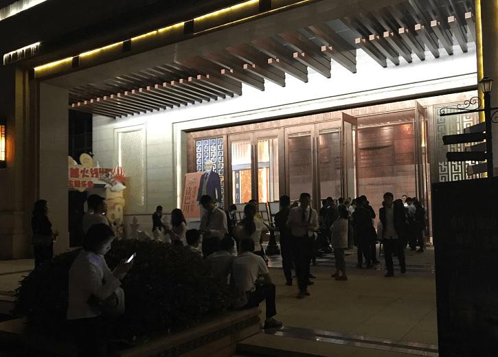 """江北嘴""""新鸥鹏教育城""""街区商铺吸引投资客热抢"""