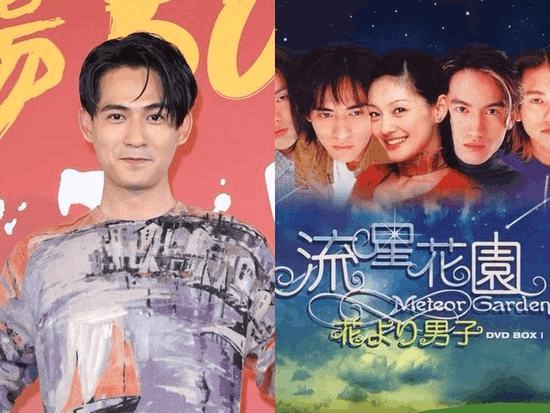 周渝民二度出演新版《流星花园》