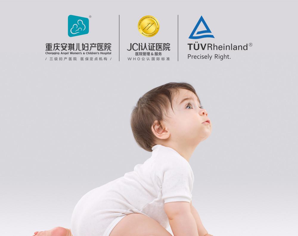 重庆安琪儿孕教学院IAIM国际婴幼儿抚触:以手传心,以心传爱