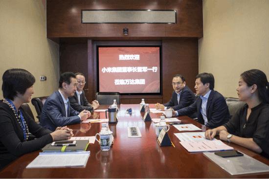 万达:王健林董事长会见小米集团董事长雷军一行