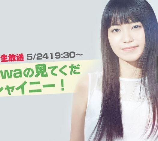 日女歌手miwa新碟《光泽》在线直播节目宣传