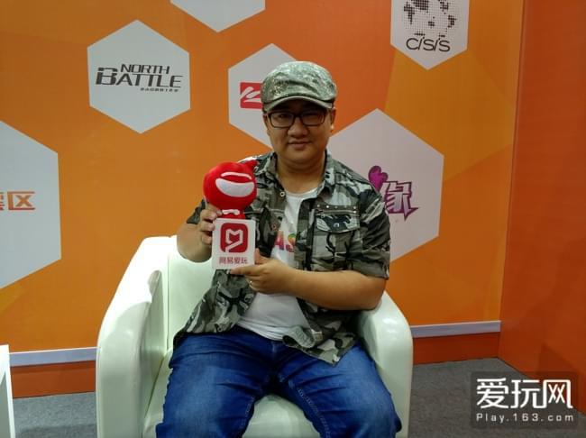 西山居FPS总制作人姜长嵩