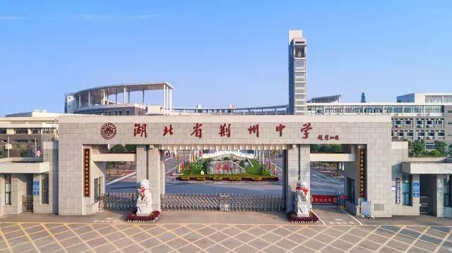 城北快速路即将开工建设 荆州中学北大门临时封闭
