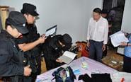 警方抓获107名涉传人员