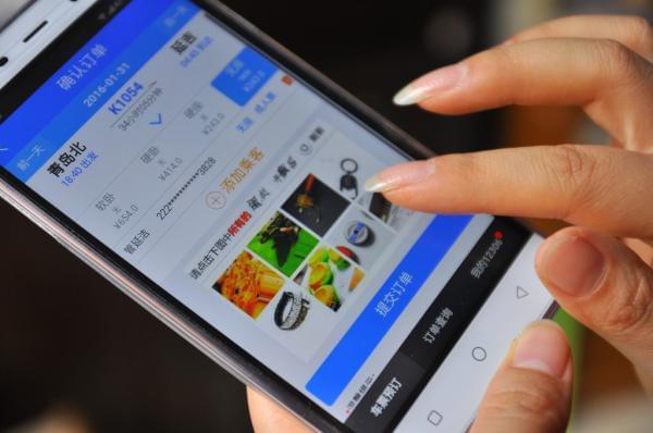 微信支付将接入12306 这时支付宝宣布补贴购票