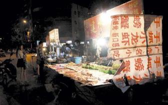 """小店区取缔30余处""""霸道""""烧烤摊摊"""
