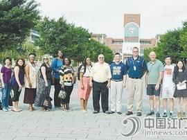 江门要在滨江新区建纪念雕塑!你喜欢哪个设计方案?