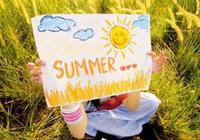 暑期如何防意外?中小学生暑假安全小常识汇总