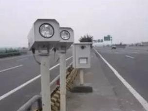 6月5日 晋北高速路况一切正常