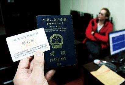 """港籍老赖夫妇欠""""哥嫂""""100万不还 与法院""""躲猫猫"""""""