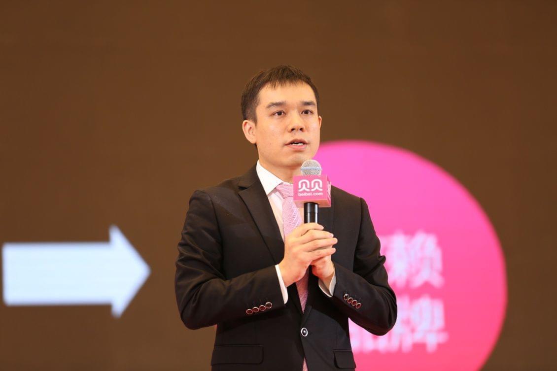 贝贝集团张良伦:微信电商明年可能是万亿市场