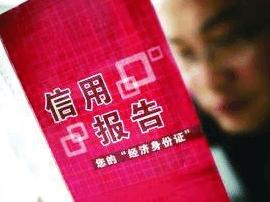 响应全国征信宣传 邮储银行连江支行大力大力开展征信
